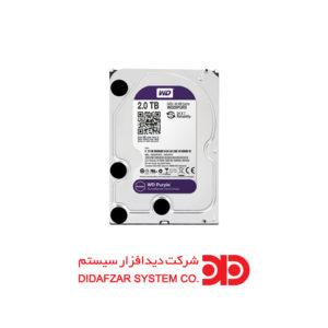 هارد وسترن دیجیتال Purple WD20PURZ 2TB