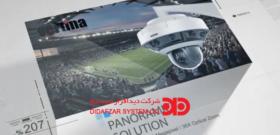 بهترین راه کارهای نظارت تصویری مبتنی بر برند ورتینا HD-TVI Solution NETWORK Solution SMART Solution ANPR Solution PANAROMIC Solution PARKING Solution THERMAL Solution MOBILE Solution WIDE VIEW Solution EXPLOSION-PROOF Solution SERVER STATION Solution