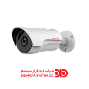 دوربین مداربسته HD-TVI اسپرادو STC-4225
