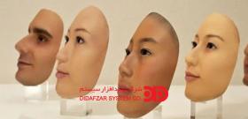 پوشیدنی های مقاوم در برابر سیستم های تشخیص چهره، چالشی جدید در صنعت نظارت تصویری  تازه ترین چالش در برابر تجهیزات و فناوریهای تشخیص چهره، لباسها و ابزارهای پوشیدنی هستند که به عنوان روشی برای حفظ حریم خصوصی و با هدف ایجاد اختلال در الگوریتم های تشخیص چهره به کار میروند. این لباسها معمولا […]
