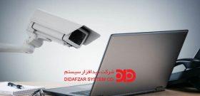 چگونه از هک سیستم دوربین مدار بسته خود باخبر شویم ؟ امروزه امنیت سایبری محصولات دوربین مدار بسته به یک مسئله فراگیر تبدیل شده است از این رو برای مشتریان مهم است تا بتوانند هنگامی که سیستم مدار بسته آنها مورد حمله سایبری یا هک قرار می گیرند در کوتاهترین زمان از این موضوع آگاه […]