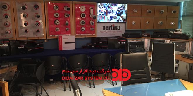 برگزاری کلاس های تخصصی رایگان شرکت دید افزار سیستم ، ویژه محصولات ورتینا