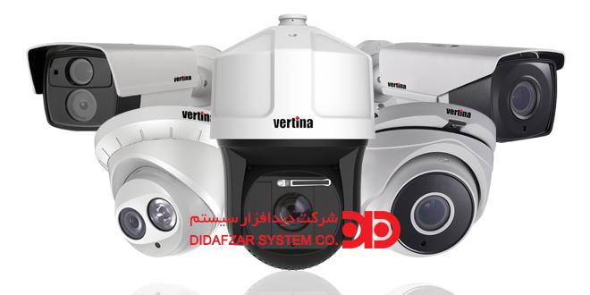 خرید، فروش و لیست قیمت دوربین مداربسته ورتینا