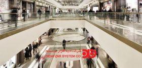 طراحی سیستم امنیتی ایده آل برای مرکز خرید ها و مال ها یکی از مشکلاتی که امروزه روز ، مشتریان و حتی فروشندگان دوربین مدار بسته با آن روبرو هستند ، یکپارچه کردن سیستم های امنیتی با یکدیگر است ، فنگ کای مدیر طراحی راهکار های هایک ویژن اعتقاد دارد که یک مانع بزرگ برای […]