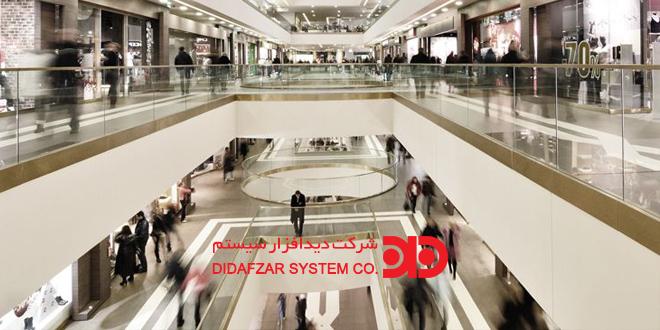 طراحی سیستم امنیتی ایده آل برای مرکز خرید ها و مال ها