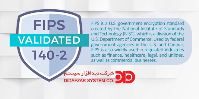 دریافت گواهینامه FIPS140-2 برای محصولات تحت شبکه ورتینا