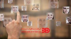 فناوری ویدئو آنالتیک و بازار محصولات نظارتی در سال  ۲۰۱۸