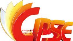 نمایشگاه تجهیزات امنیتی و ایمنی چین (CPSE)