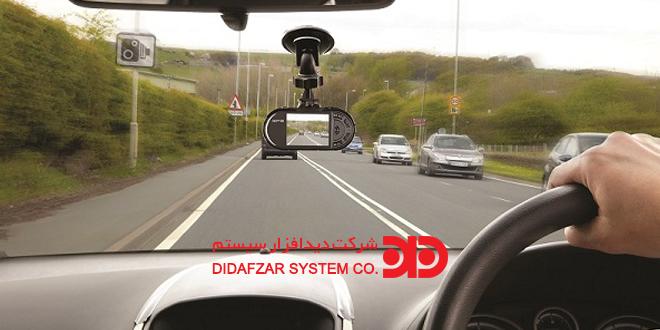 نکاتی در مورد دوربین مدار بسته خودرو که نمی دانید