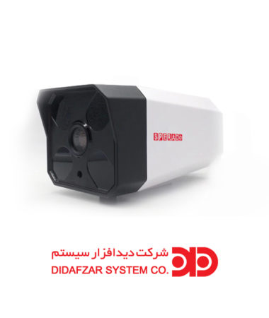 دوربین مداربسته Turbo HD اسپرادو SHC-4225