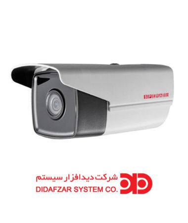 دوربین مداربسته Turbo HD اسپرادو SHC-4227