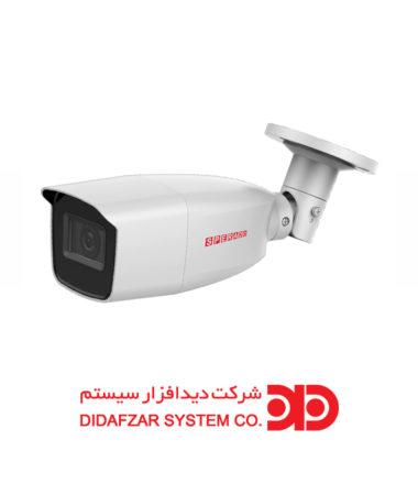 دوربین مداربسته Turbo HD اسپرادو SHC-4229