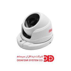 دوربین مداربسته Turbo HD اسپرادو SHC-6221